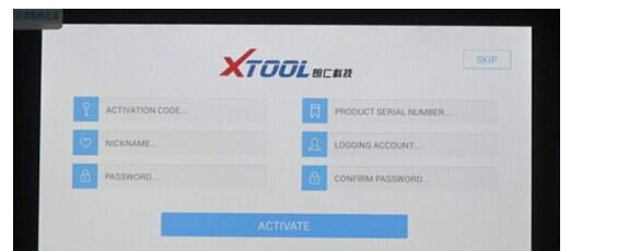 x100 software update 1